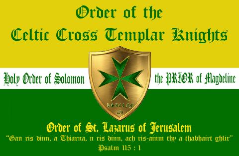 HSAROCCCC Templar Knights - Banner - 2014